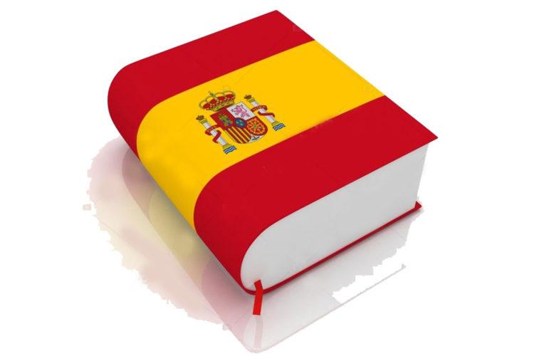 ¿Qué posición tiene el español en el mundo?